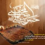 2012011813240770_rahlathazrat-mohammad-hassan-07
