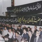 شب جمعه چهارم مسجد توحید